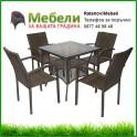 Градински комплект от кафяв ратан маса и столове