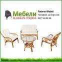 Мебели за градина от естествен ратан SAGO