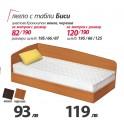 Легло с табли Биси