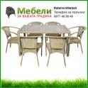 Маса за градина за шест човека и шест стола