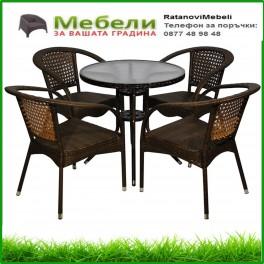 Кръгла маса за тераса и четири ратанови стола