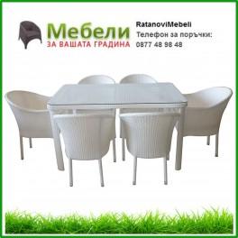 Градински ратанов комплект 350-341-2