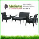 Градински комплект маса , канапе и кресла Маями