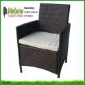 Градинско кресло с възгавница
