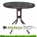 Градинска кръгла ратанова маса