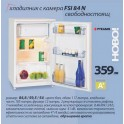 Хладилник с камера FSI84N свободностоящ