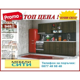 Кухня СИТИ 778