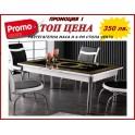 Комплект разтегателна маса + 4 стола Vertu
