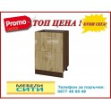 Кухненски долен шкаф СИТИ 60 см без плот  ВДД-44