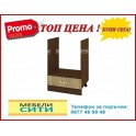 Кухненски долен шкаф СИТИ 60 см без плот  БФ-06-12-36