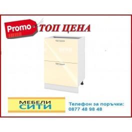 Кухненски  шкаф  CITY  ВФ-05-02-2044