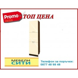 Кухненски  шкаф  CITY ВФ-05-02-2044 60 см