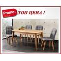 Комплект RETRO маса  4 ри стола