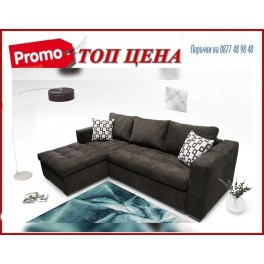 Ъглов диван КРИС 1