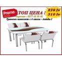Комплект разтегателна маса + 4 стола Fokea I
