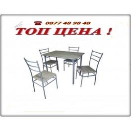 Трапезарен комплект –  маса  и четири стола