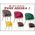 Цветни столове от поликарбонат