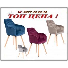 Стол МИС БИБИ