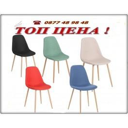 Трапезен стол 511 S