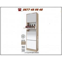 Шкаф за обувки СИТИ 4057