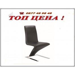 Трапезен стол K269 черен