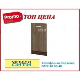 Кухненски  шкаф  CITY ВО-38
