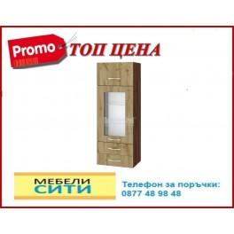 Кухненски горен шкаф  CITY 45 см. с врата и рафт