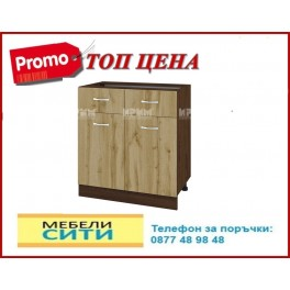 Кухненски долен шкаф СИТИ 40 см без плот  ВДД-21