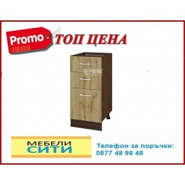 Кухненски долен шкаф СИТИ 80 см без плот  ВДД-26