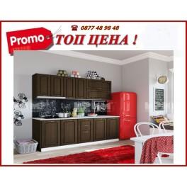 Кухня СИТИ 937