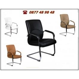 Посетителски стол Кармен 6040