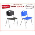 Посетителски стол PRIZMA LUXПластмасов посетителски стол 9931