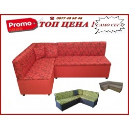 Кухненски диван 02