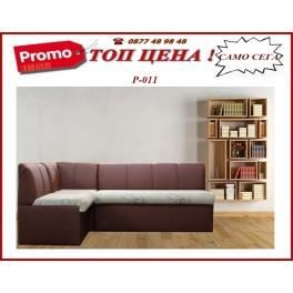 Кухненски диван 011