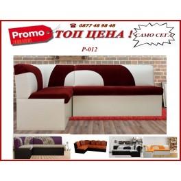 Кухненски ъглов диван 011
