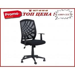 Офис стол Carmen 7029