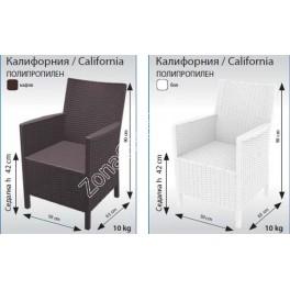 Градинско кресло Калифорния