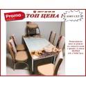 Разтегателна маса за хранене със стъклен плот с 6 стола