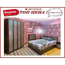 Спален Комплект РИНО + СКРИН