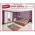 Спален коплект РОМА