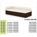Легло с ламелна рамка за еднолицев и двулицев матрак
