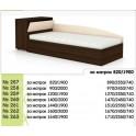 Еднинично легло за еднолицев и двулицев матрак с повдигащи амортисьори