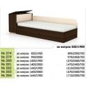 Легло за еднолицев или двулицев матрак с ракла