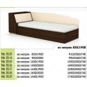 Легло със скосена ракла, подходящо за едно- или двулицев матрак