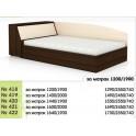 Легло със странично повдигане и скосена ракла