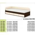 Легло с две чекмеджета, за едно- или двулицев матрак