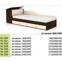 Легло с ракла с горно отваряне и чекмеджета