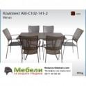 Комплект маса и столове AM-C102-141-2