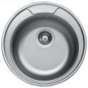 Кухненска мивка с плот от неръждаема стомана