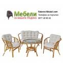 Градинска маса  диван и кресла